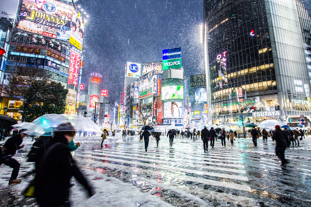 Tokyo est. 2019